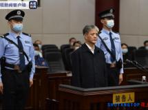 福建原副省长张志南受审:被控造成财政资金损失超1.48亿