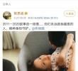 陈思诚佟丽娅520官宣离婚!100万网友欢呼恭喜
