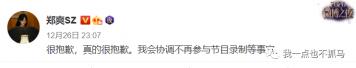 """杨幂刘恺威当年撕破脸,可不止是""""夜光剧本""""这么简单?"""