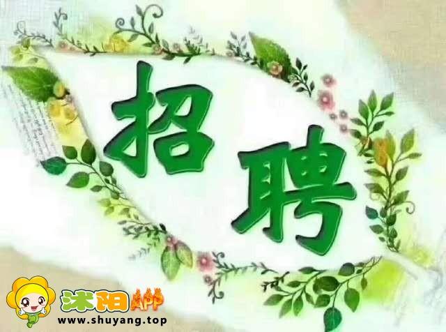 wechat_upload15720150915db30bf339e56