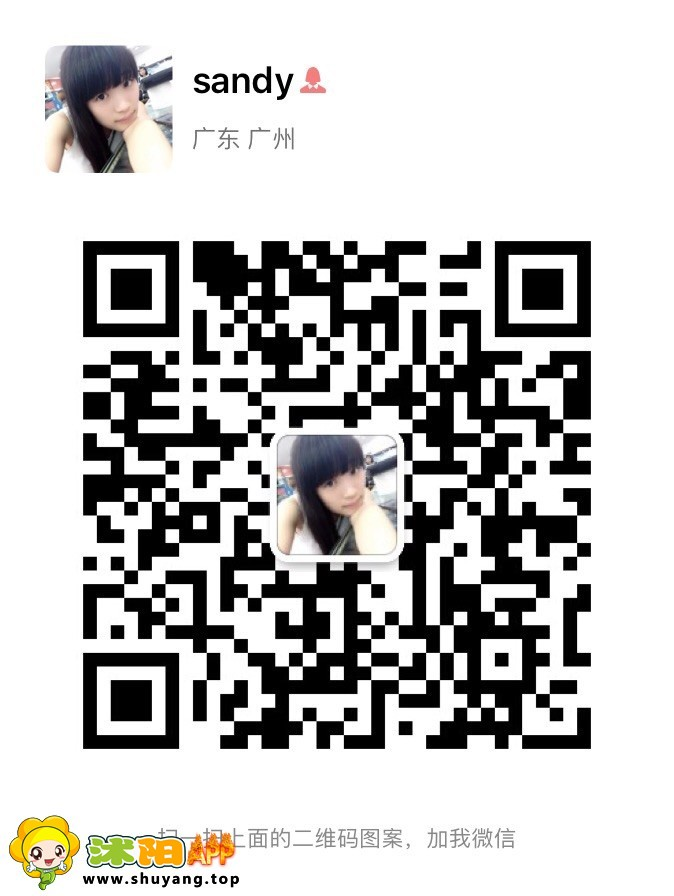 wechat_upload15731178125dc3df74cca3a
