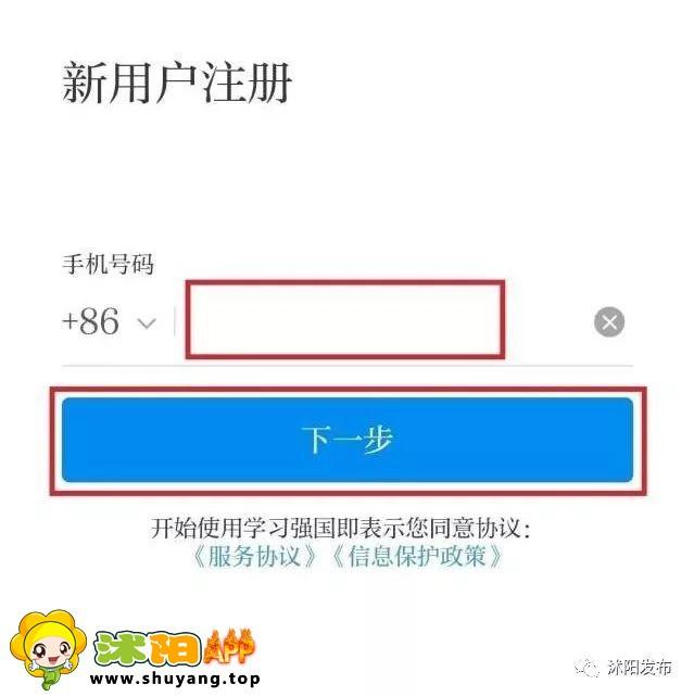 640?wx_fmt=jpeg.jpg