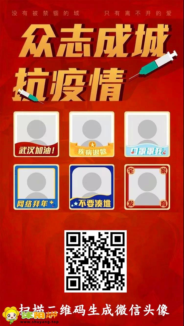 微信图片_20200202142441_副本.jpg
