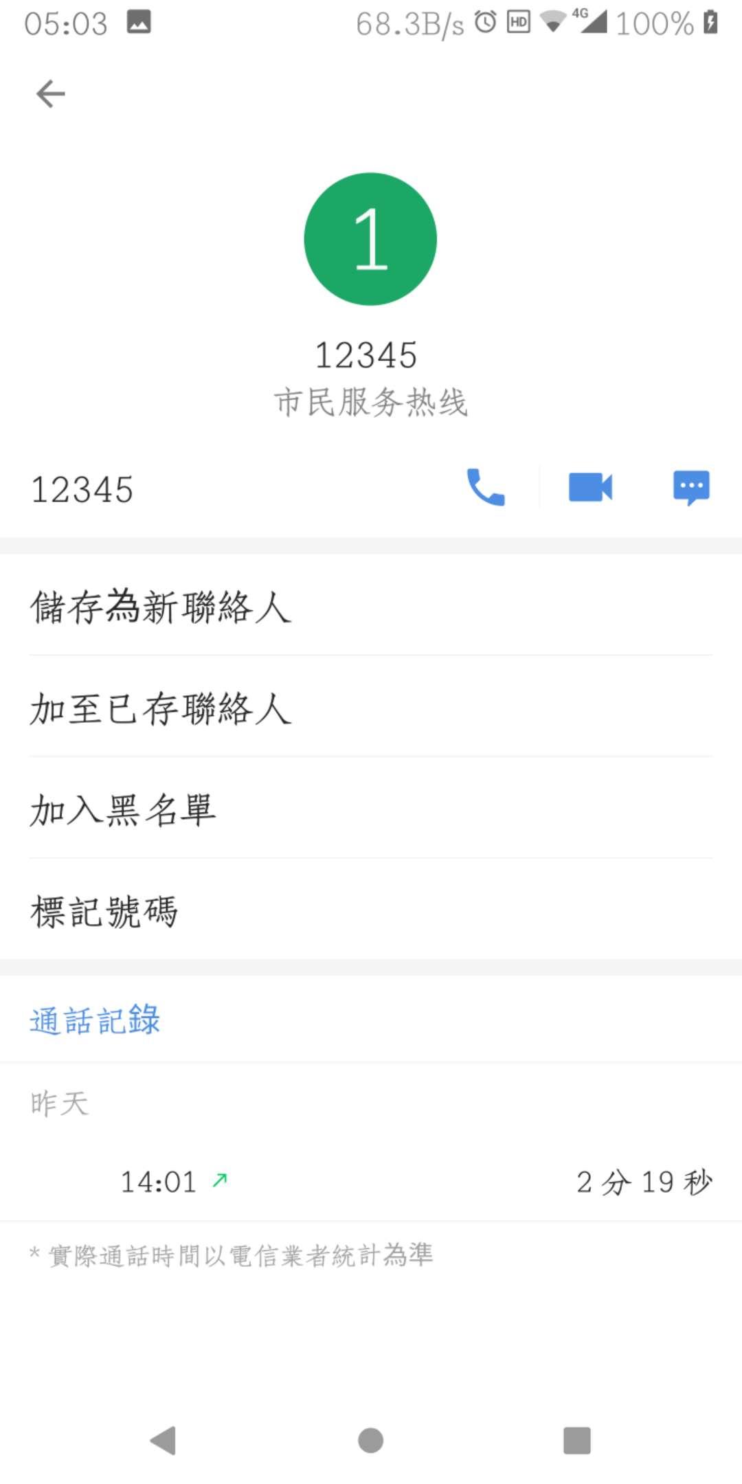 wechat_upload16017619375f78f291565fb